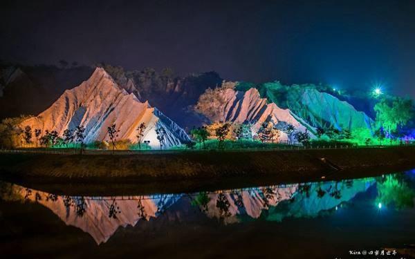 月世界地景公園