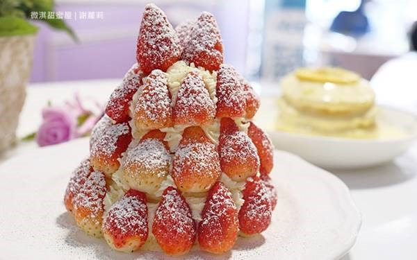 微淇甜蜜屋