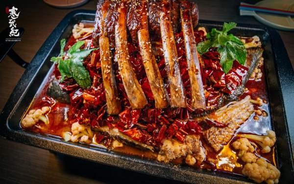 水貨炭火烤魚(中和店)