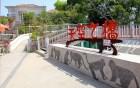 猴探井遊憩區(天空之橋)