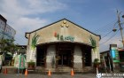 三星蔥文化館