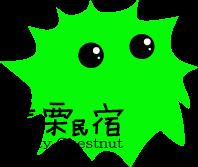 美栗民宿LOGO