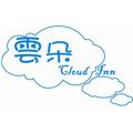 雲朵.輕民宿LOGO