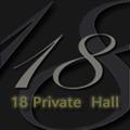18私人會館LOGO