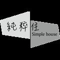 純粹住Simple houseLOGO